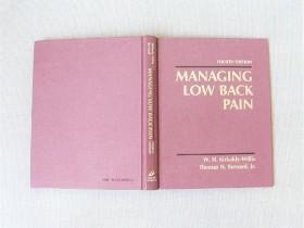 FMT 腰痛治療法_5